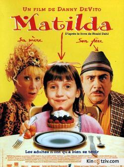 Matilda picture