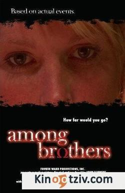 Among Brothers - pictures.