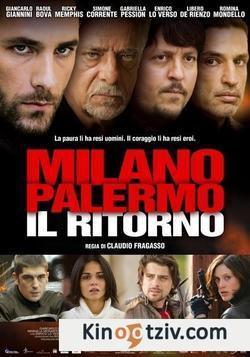Milano Palermo - Il ritorno picture