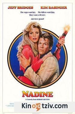 Nadine picture
