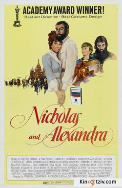 Nicholas and Alexandra picture
