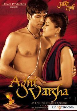 Agni Varsha picture