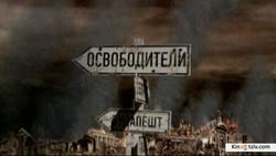 Osvoboditeli (serial) picture