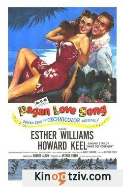 Pagan Love Song picture