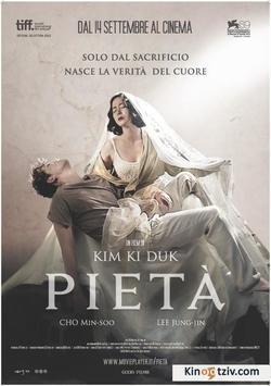 Pieta - pictures.