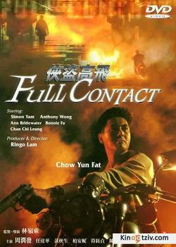 Full Contact picture