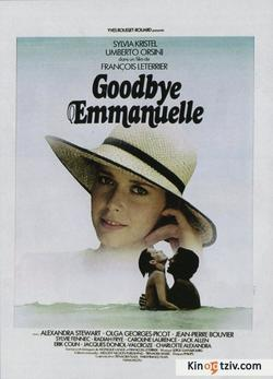 Goodbye Emmanuelle picture