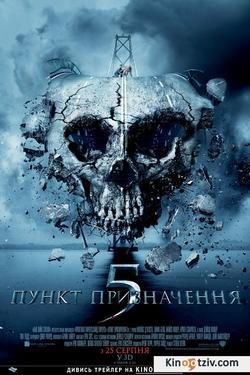Final Destination 5 picture