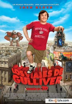Gulliver's Travels picture