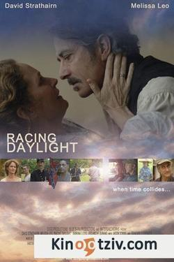 Racing Daylight picture