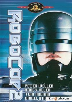 RoboCop 2 picture