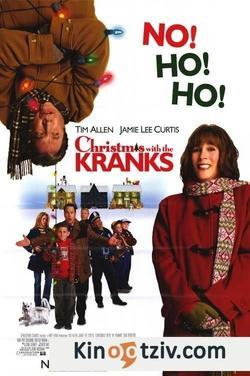 Christmas with the Kranks picture