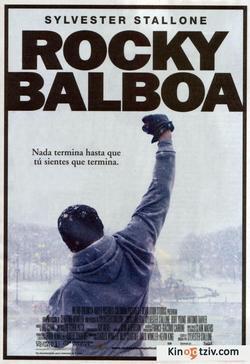 Rocky Balboa picture
