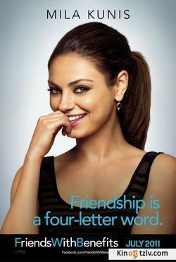 Friends with Benefits picture
