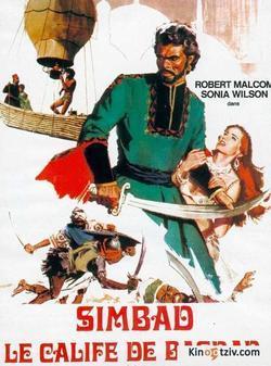 Simbad e il califfo di Bagdad picture