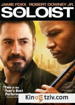 The Soloist picture