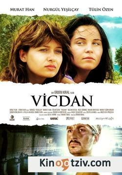 Vicdan picture