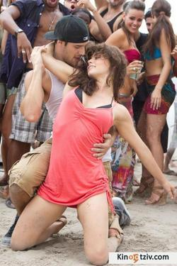 Step Up! picture