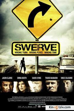 Swerve - pictures.