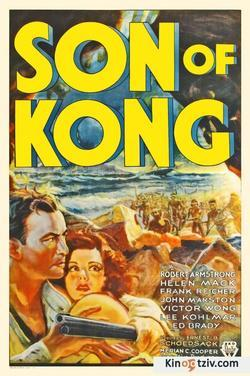 The Son of Kong - pictures.