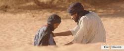 Timbuktu picture