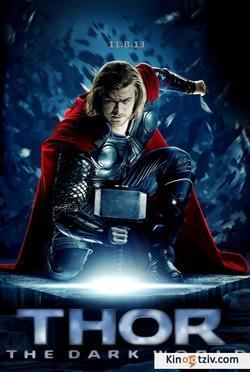 Thor: The Dark World picture