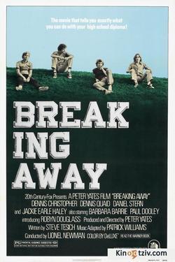 Breaking Away - pictures.