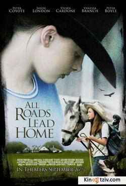 All Roads Lead Home picture