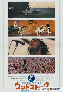 Woodstock picture