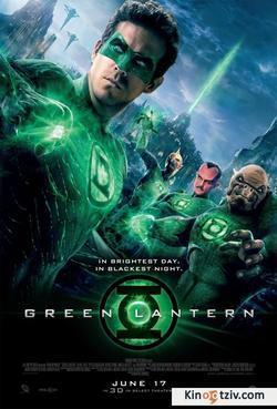 Green Lantern picture