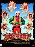 Quick Gun Murugun: Misadventures of an Indian Cowboy pictures.