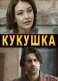 Kukushka pictures.