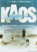 Kaos pictures.