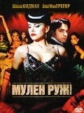 Moulin Rouge! - wallpapers.
