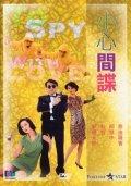 Xiao xin jian die - wallpapers.