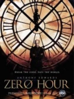 Zero Hour pictures.