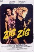 Zig zig - wallpapers.