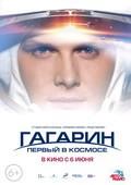 Gagarin. Pervyiy v kosmose - wallpapers.