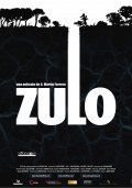 Zulo - wallpapers.