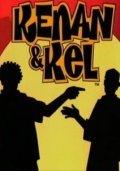 Kenan & Kel pictures.