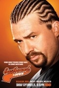 Eastbound & Down - wallpapers.
