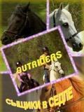 Outriders - wallpapers.