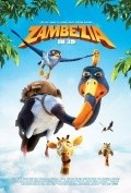 Zambezia - wallpapers.