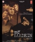 Yaadein pictures.