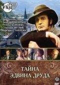 Tayna Edvina Druda - wallpapers.