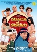 Sharm El Sheik - Un'estate indimenticabile - wallpapers.