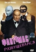 Fantomas se dechaine - wallpapers.