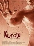 Kurap - wallpapers.