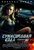 Drive Angry pictures.