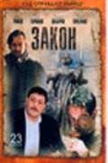 Zakon (serial 2002 - ...) pictures.